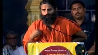Bharatiya Sanskriti Utsav - Swami Ramdev | Kaneri Math, Kolhapur, Maharashtra | 22 Jan