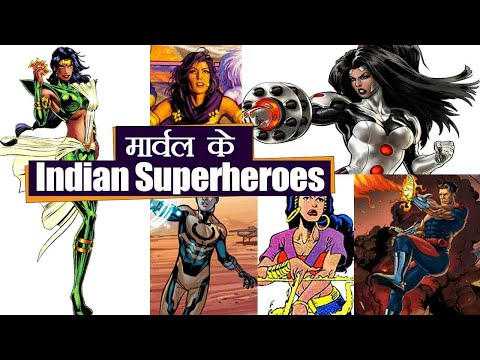 Avengers: Indian Superheros from MARVEL and DC Comics | FilmiBeat