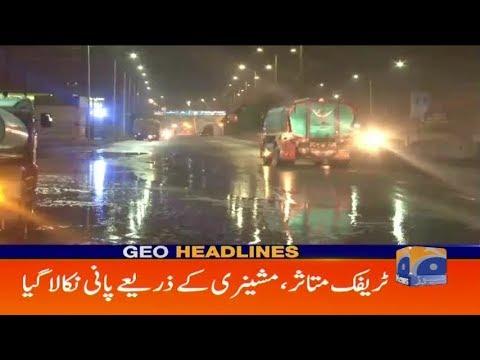 Geo Headlines - 08 AM - 10 December 2018