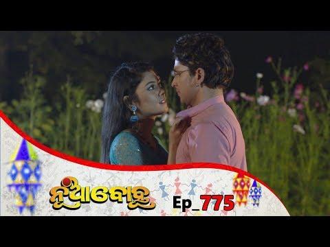 Nua Bohu | Full Ep 775 | 9th Jan 2020 | Odia Serial – TarangTV