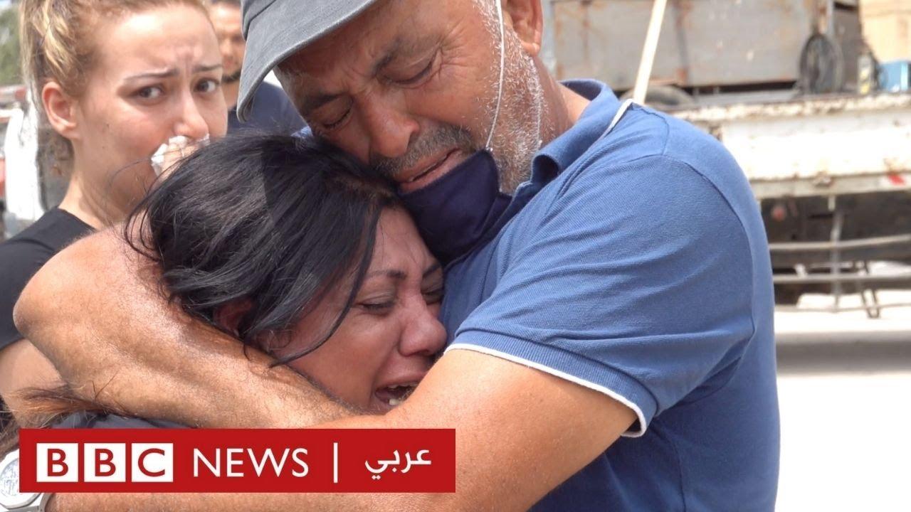 عائلات لا تزال تنتظر أحباءها المفقودين