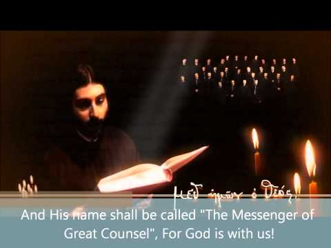 METH IMON O THEOS (GOD IS WITH US)