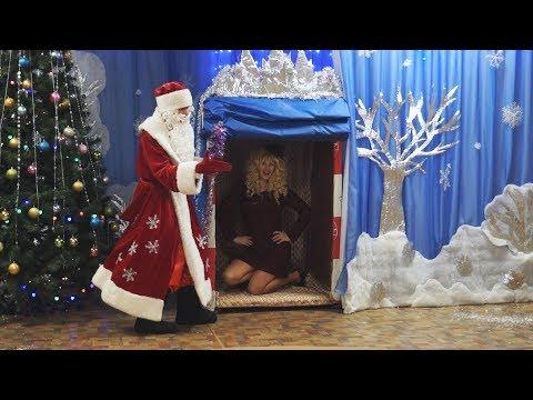 Мега крутой новогодний супер утренник 2019 в детском саду!