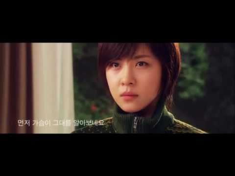 [Secret Garden OST] Reason - Shin Yong Jae (4MEN)