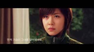 [Secret Garden OST] Reason - Shin Yong Jae (4MEN)