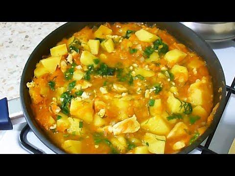 Как приготовить тушеную картошку с курицей и овощами