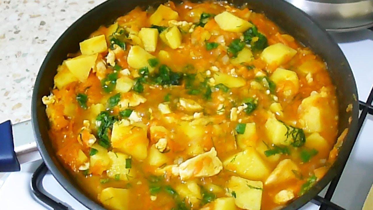 Картошка с Курицей Тушеная/ Простое и вкусное блюдо с курицей на Сковороде