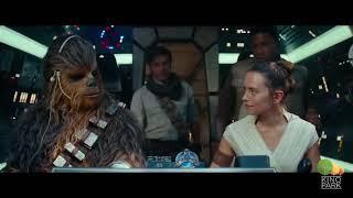 Звёздные Войны: Скайуокер. Восход/