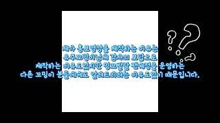 유주꼬밍이님 홍보영상(비디오)[자세한내용은 설참해주세요…