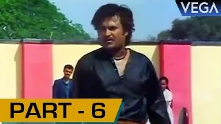Maaveeran Tamil Movie Part 6 | Rajinikanth | Ambika | Jaishankar