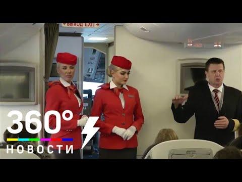 Аэропорт Шереметьево предлагает работу подмосковным старшеклассникам