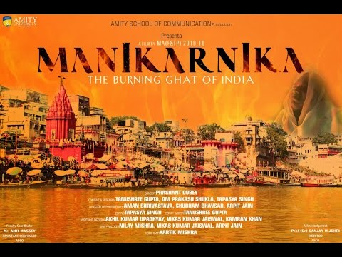 Thumbnail: MANIKARNIKA- The Burning Ghat of India (A Documentary Film)