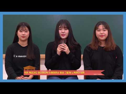 Major League_계명대학교 경찰행정학과!