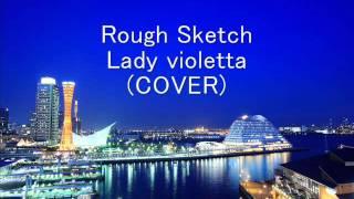 森園勝敏 Lady Violetta (Cover) Drum:たあぼー Keyboard:あくあぴあ...