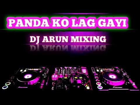 Panda ko lag gai churelan   Nabratri MIX 2017    DJ ARUN MIXING