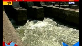 Pune | Khadakwasala Dam Water Release To Daund Indapur