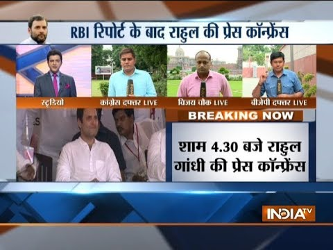 Congress President Rahul Gandhi to address press conference on noteban
