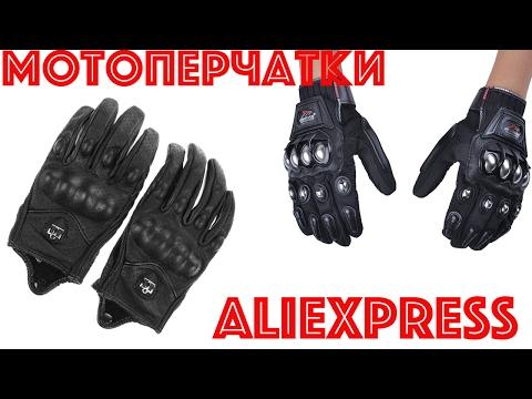КИТАЙСКИЕ МОТОПЕРЧАТКИ Icon, Probiker, Madbiker с Aliexpress