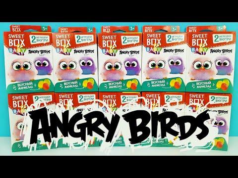 НОВИНКА! SWEET BOX BABY Angry Birds! СЮРПРИЗЫ мультик ИГРУШКИ новая серия ПТИЧКИ Surprise Unboxing