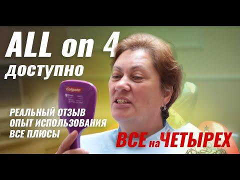 Лучшая клиника имплантации в Москве - стоматология Эспадент