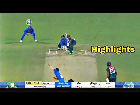 india-vs-bangladesh-1st-t20-full-match-highlights-2019-hd-||-bangladesh-won-by-7-wickets