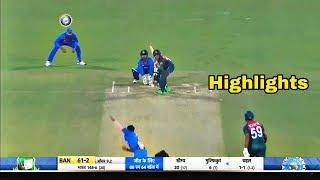 India vs Bangladesh 1st t20 full match highlights 2019 hd || Bangladesh won by 7 wickets