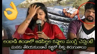 Singer Mangli (Satyavathi) Emotional Speech At Swetcha Movie Press Meet | Swetha Trailer |  FL