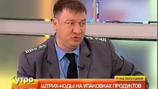 видео Этикетки штрихкода в Хабаровске  риббоны (красящая лента) для термотрансферной печати в Хабаровске  термоэтикетки в Хабаровске