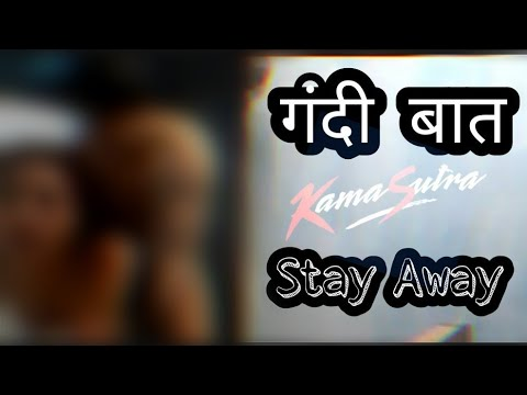 Stay - Away यौन - सम्बंध Gandi Baat 2 - Season 2 _ Naya Saal - Naya Maal | The Lust Men Stories Adul