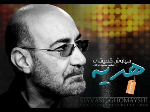 Download Siavash Ghomeishi Hedieh (Remix)