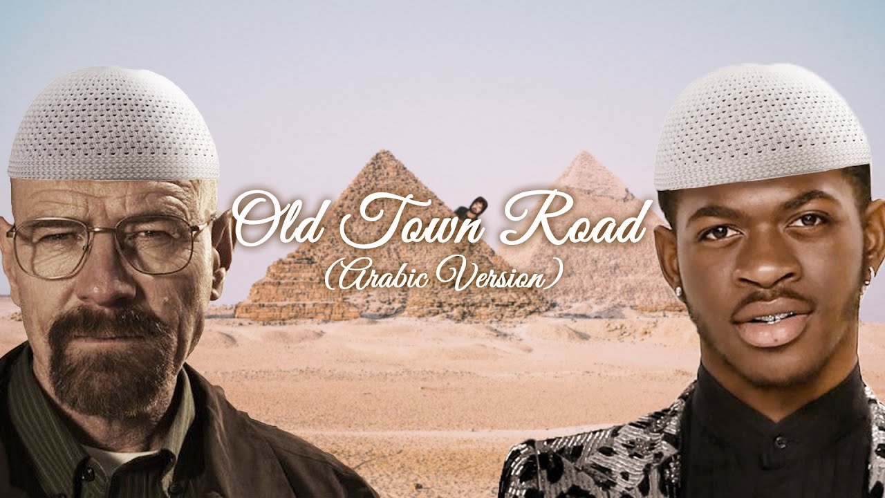 Old Town Road Arabic (Full Version)