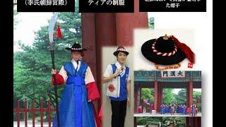 【悲報】東京五輪、ボランティアの制服まで完全に丸パクリだった ひどすぎワロタwwww ダサい制服 検索動画 25