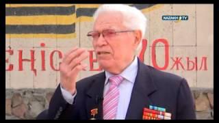 «Совет ветеранов Великой Отечественной Войны, тружеников тыла и детей войны»