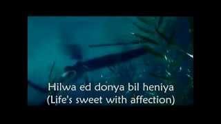nancy ajram emta hashoufak englisharabic lyrics new song 2011