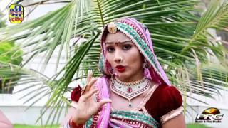 Gadh Baavatra Maay Bhawani | Rajasthani Latest Bhajan 2014 | Kishore Paliwal