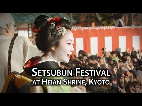 Kyoto Festival: Bad Luck Exorcism at Heian Shrine (Setsubun-sai)