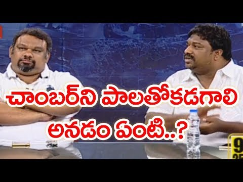 Without Asking Any Member How Producer Council Will Give Promise To AP CM Chandrababu ? | #PTM