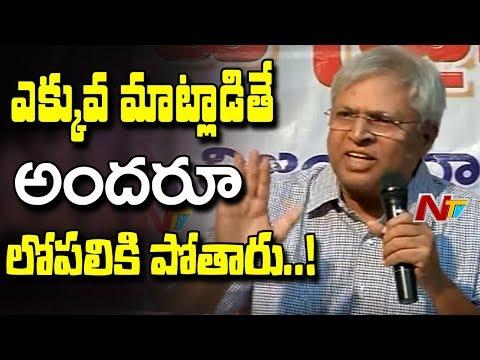 Undavalli Arun Kumar Fires on CM Chandrababu Naidu over Polavaram Project Works   NTV