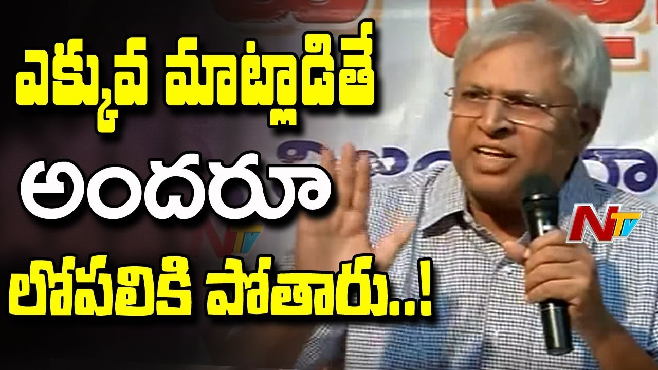 Image result for undavalli arun kumar Vs Polavaram Dam