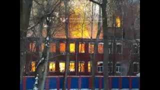 Бизнес центр горит на юго западе Москвы 1 02 14