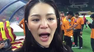 มาดามเดียร์ กับการเปิดใจหลังทีมฟุตบอลไทยได้แชมป์ซีเกมส์ ครั้งที่ 29