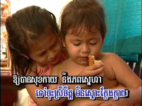 (Sing along) Lea Srey SaVa / លាស្រីសាវ៉ា Khmer Karaoke