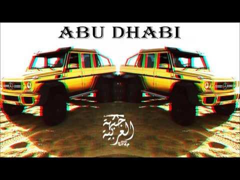 V.F.M.style - Abu Dhabi l ابو ظبي l Arabic Trap Beat