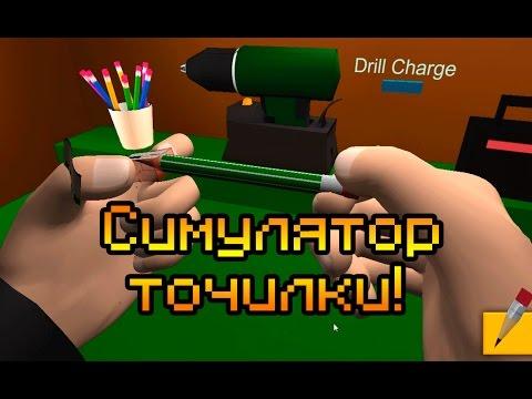 Игры Симс онлайн, играть в Симс бесплатно