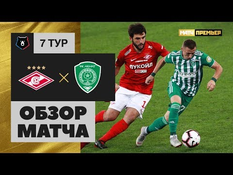 16.09.2018 Спартак - Ахмат - 1:2. Обзор матча