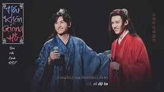 [Vietsub] Tiếu Khán Giang Hồ - Sơn Hà Lệnh OST   笑看江湖 - 满舒克   山河令 OST 【山河令 Word Of Honor】