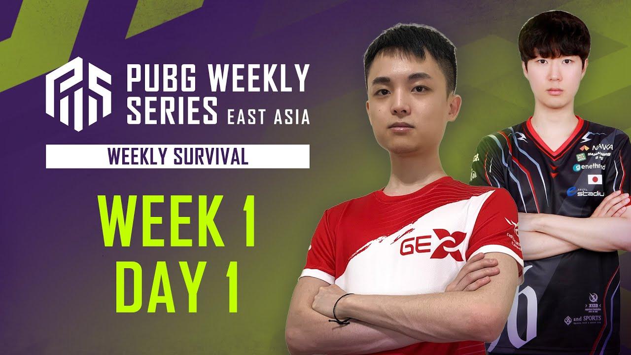 PWS 東亞聯賽 Phase 2 每周生存戰 W1D1