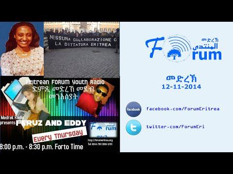 Eritrean FORUM: Radio Program - ድምጺ መድረኽ - መደብ መንእሰያት Thursday 11, December 2014
