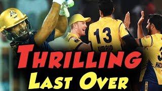 Thrilling Last Over Of Eliminator 1   Peshawar Zalmi Vs Quetta Gladiators   Match 31   HBL PSL 2018