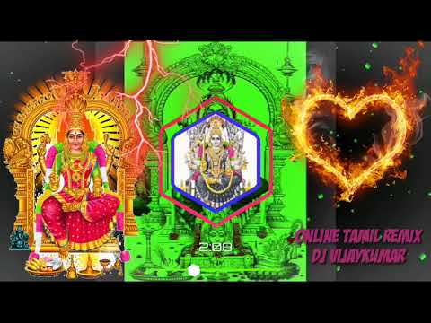 Koppitta Odi Varavala Song Remix Tamil || #Tamil_remix_song  || #God || By Online Tamil Remix